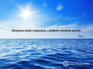 99e5d72515332a78116bd990666969f3_05_motiviruyushchiye_kartinki_shutterstock_122089855