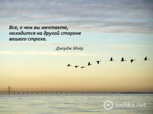 b8db45432b1c19d12275b3088d1315d8_03_motiviruyushchiye_kartinki_shutterstock_112205702